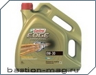 Castrol Edge Turbo Diesel 0W30 4л.