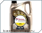 TOTAL QUARTZ INEO LONG LIFE  5W30 5L синтетика пр. ТОТАЛ Франция